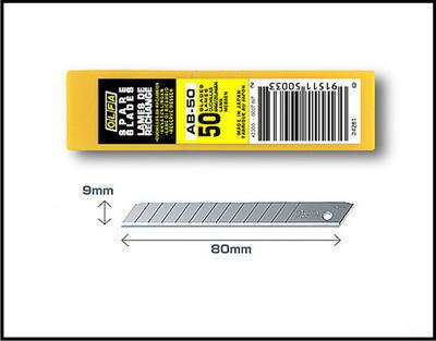 segmentová náhradní čepel pro řezače, šířka 9mm, úhel špičky čepele 59°, balení 50ks