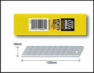 Segmentová standardní náhradní čepel pro řezače, šířka 18mm, tl.. 0,65 mm, balení 50 ks