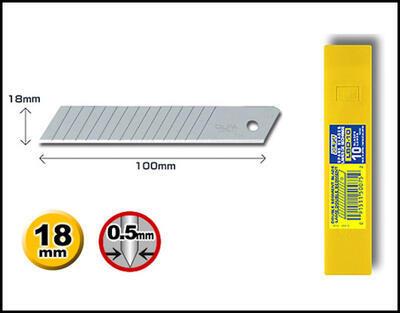 Segmentové ekonomické náhradní čepele pro řezače, šířka 18mm, tl. 0,5 mm, balení 10 ks